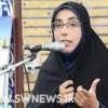 برای اولین بار ، راهیابی یک مددکاراجتماعی زن به مجلس شورای اسلامی