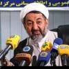 موافقت مجلس با استخدام ۲۰ درصد نیروهای شوراهای حل اختلاف