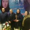 اهدای تندیس مهر حقوق بشر برای اولین بار در کشور به  خانم ماندانا جواهری