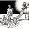 پیشقدمی علمای اهل سنت سیستان و بلوچستان برای جلوگیری از «ازدواج کودکان»