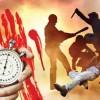 لرزش گسل خشونت با تکانه های مدرنیته