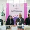 نخستین مرکز بازتوانی مادر و کودک با حضور وزیر رفاه افتتاح شد