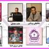 انتخابات هیئت مدیره انجمن مددکاران اجتماعی برگزار شد.