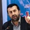 ۱۷هزار بیمار مبتلا به ایدز در ایران تحت درمان هستند