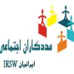 irsw1-150x150